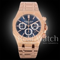 Audemars Piguet Royal Oak Chronograph (Арт. 004-152)
