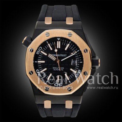 Audemars Piguet QEII Cup 2014 Royal Oak Offshore Diver Limited Edition (Арт. 004-134)