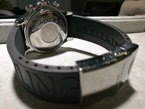 Breitling Superocean Chronograph Steelfish