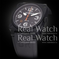 Bell and Ross BR 03-92 Carbon Orange (Арт. 062-006)