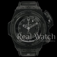 Hublot King Power 48mm Oceanographic 4000 Carbon 1:1 (Арт. 029-222)